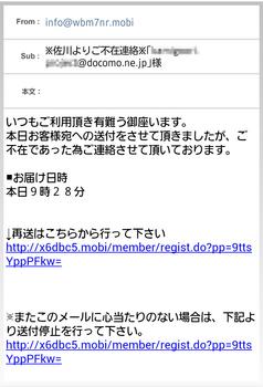 Screenshot_2013-11-12-17-50-17.png