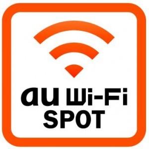 au_wifi_spot-300x300.jpg